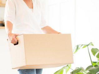 Alles over verhuizen (met handige verhuis checklist!)